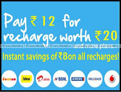 Recharge of Rs. 20 at Just Rs. 12 Only