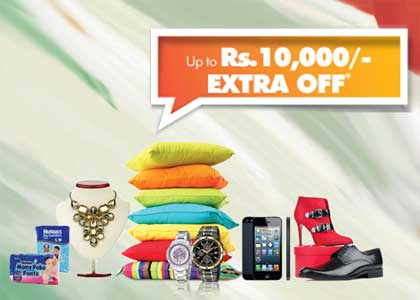 Republic Day Special Offer   Get Upto Rs.10000 OFF on All Categories discount 2