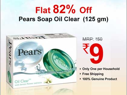 Get Pears Oil Clear Soap 125 gm at just Rs.9 (Ebay New User Only) health beauty