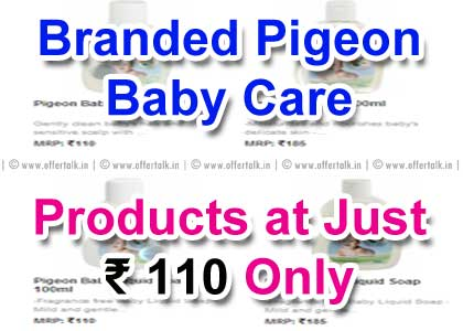 pigeon babycare products at 110
