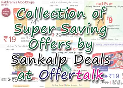 sankal_collection