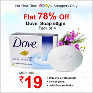 Atra Shop Offering Dove Soap 50gms x Pack of 4 at Just Rs.19 personal care