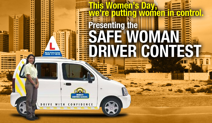 Maruthi Safe Woman Driver Contest