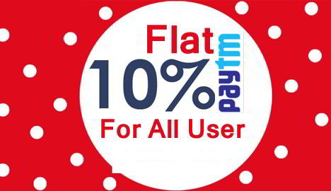 Get Flat 10% Discount on Mobile & Data Card Recharge - For All Users