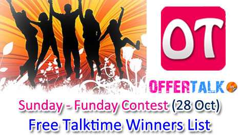 Winners of Sunday Funday Contest